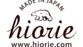 hiorie ヒオリエ 今治製バスタオル マイクロファイバー